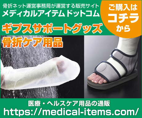 medial-items.com